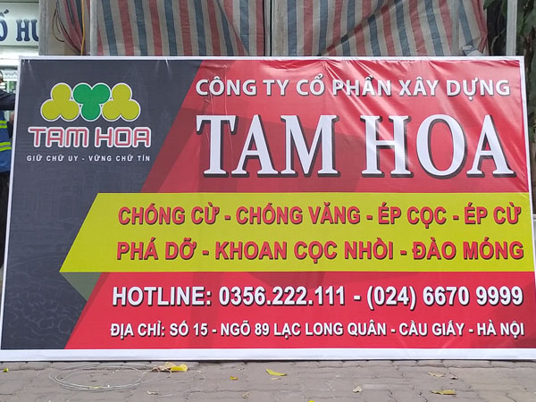 cong-ty-cpxd-tam-hoa